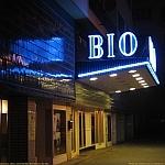 Téma: nové Bio Oko a pražská síť alternativních kin